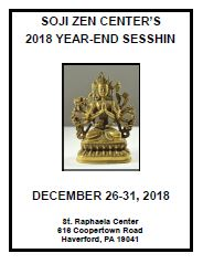 2018 Year-End Sesshin